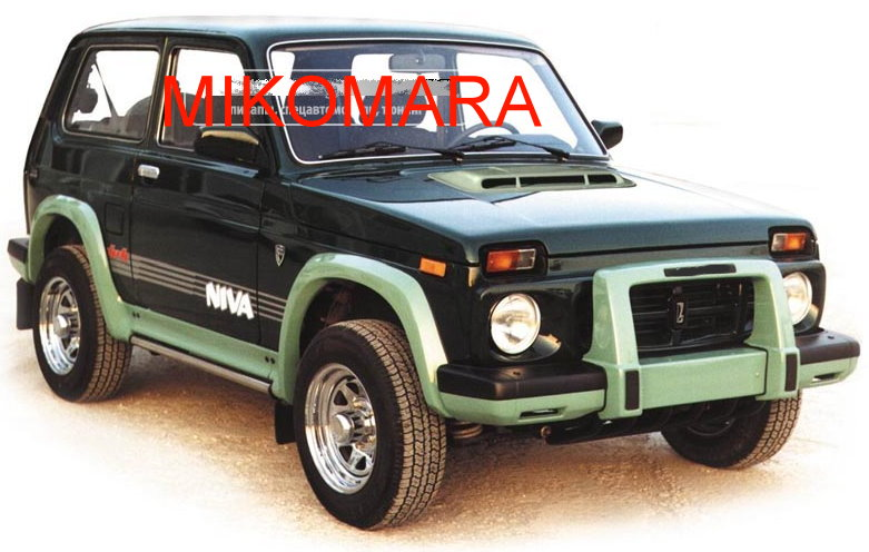 tuning lada niva mikomara. Black Bedroom Furniture Sets. Home Design Ideas